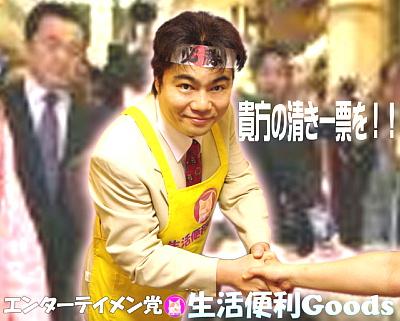 握手文字入り1 400.JPG